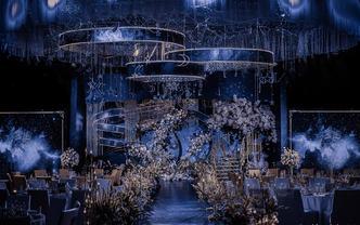 【洵美婚礼】含灯光音响 高级质感 星空·星轨风