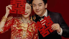 【古韵囍嫁】传统婚嫁仪式感中国新娘婚纱照