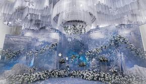 【金喜汇国际婚礼策划】—蓝色冰雪世界