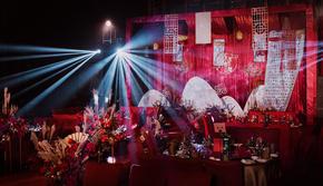 星元素婚礼·传统中式·舞美灯光·逸林假日酒店