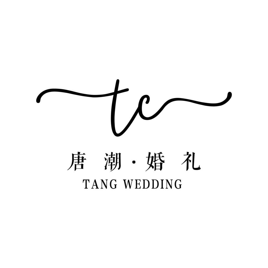 Tang 唐潮一站式婚礼中心
