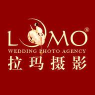 拉玛摄影LOMO Studio