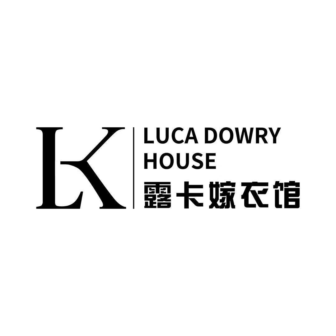 LK露卡婚嫁礼服艺术中心