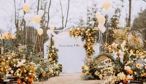 《骑士·婚享》适合秋冬季节的橙色户外婚礼