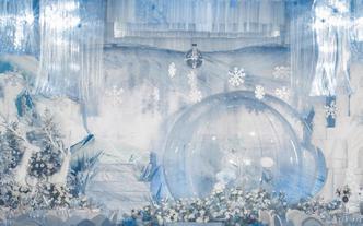 华丽的冰雪婚礼,你愿意做童话梦中的公主吗