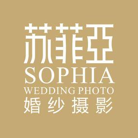南阳苏菲亚婚纱摄影