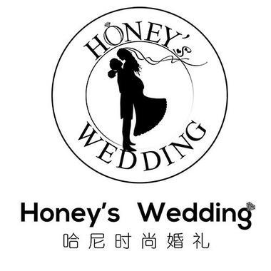 哈尼时尚婚礼