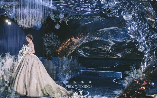 《星河》——大场景浩瀚星空唯美超现实主义婚礼