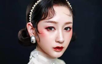 {蒂娜美学}总监全天跟妆+伴娘妆+妈妈妆