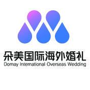 朵美国际海外婚礼