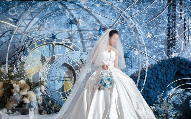 橙果文化——白蓝色星空婚礼
