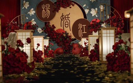 山枝| 厝边头尾·定制复古创意特色新中式婚礼布置