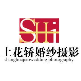 宿州上花轿婚纱摄影