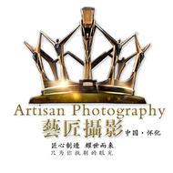 艺匠摄影Artisan studio