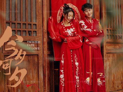 新世代潮流必拍/汉服时尚的流行婚纱照