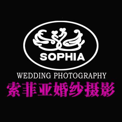 东莞市索菲亚婚纱摄影