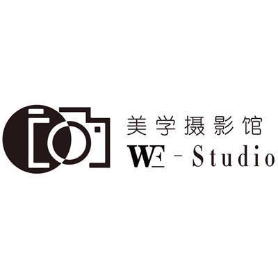 WE Studio美学摄影馆
