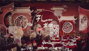 【梵锦婚礼】&暗场红色新中式创意婚礼含四大