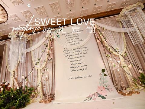 《云味大可堂》SWEETLOVE婚礼定制