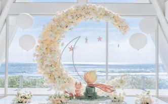 【小王子】10人以内的小型海边教堂婚礼