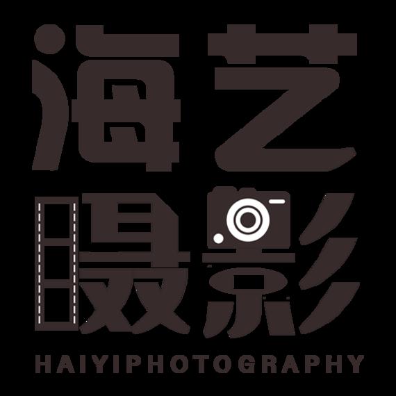 海艺全球旅拍婚纱摄影