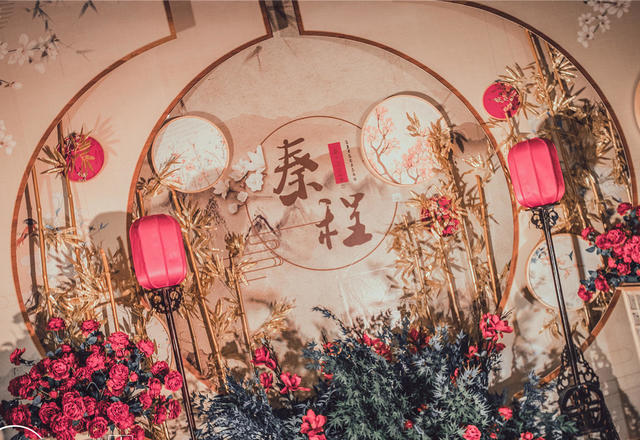 【中国风新中式】_南通爱享汇婚礼策划