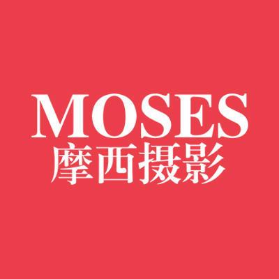 摩西摄影哈尔滨店