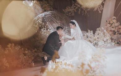 Ivresse | 梅江皇冠酒店室内唯美婚礼