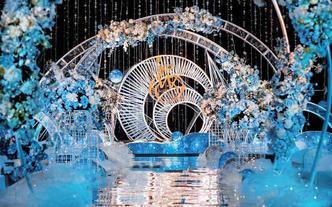 蓝色梦幻高端定制、奢华之选