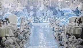 【巨匠婚礼】冰蓝色梦幻婚礼
