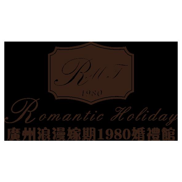 广州浪漫嫁期1980婚礼馆