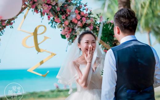 三亚浪漫海边草坪小型婚礼