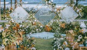 【不朽·婚礼】森系夏威夷风情户外婚礼 含甜品