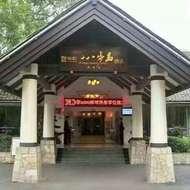 尚成十八步岛酒店