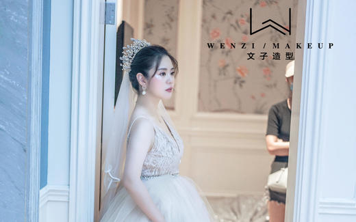 [文子造型]婚礼纪实 温柔可人儿