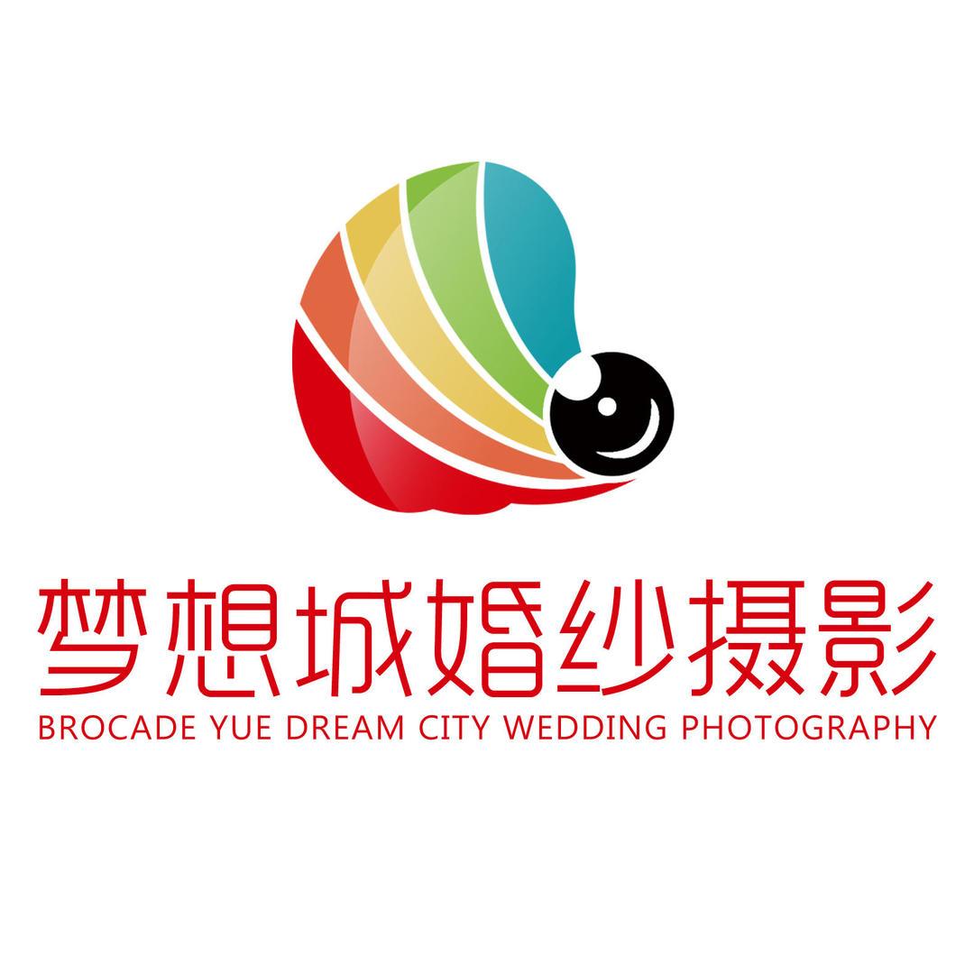 梦想城婚纱摄影环球旅拍