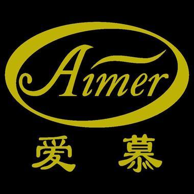 Aimer 爱慕  婚纱礼服(江北店)