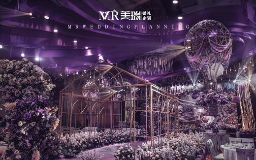 【紫色花园】在紫色里享受你的静谧