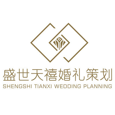南京盛世天禧婚礼策划