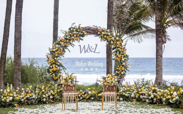 三亚创客婚礼|小时光清新黄色系海边草坪婚礼