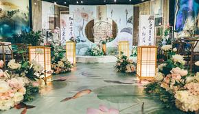 梵佐恩·香槟中式风婚礼·【相思】