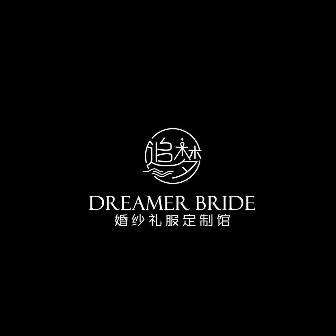 DREAMER BRIDE 婚纱定制