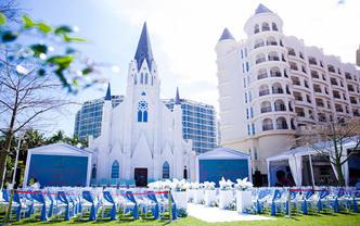 三亚半山半岛欧式教堂婚礼