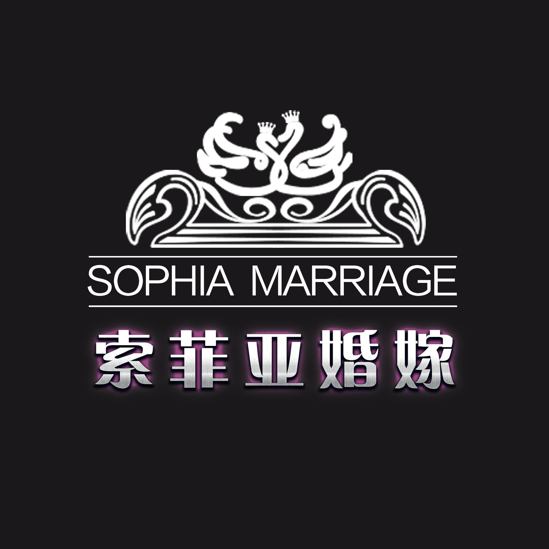 SOPHIA索菲亚婚嫁私人定制