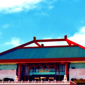 世博园中国馆