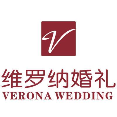 王东升维罗纳婚礼策划