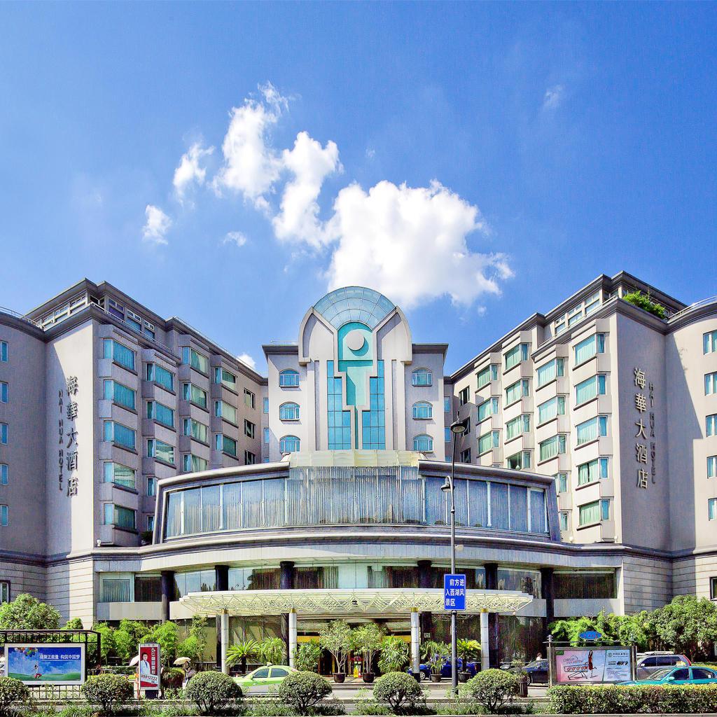 杭州海华大酒店