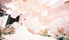 【喜相逢】用气球引爆婚礼高潮