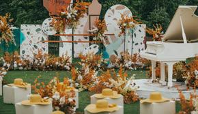 創意輕松婚禮派對|戶外草坪婚禮|輕奢定制|