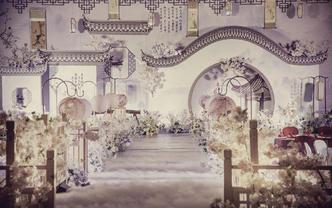 【洵美婚礼】含灯光音响|桃源人家|新中式婚礼
